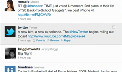 new-twitter-interface
