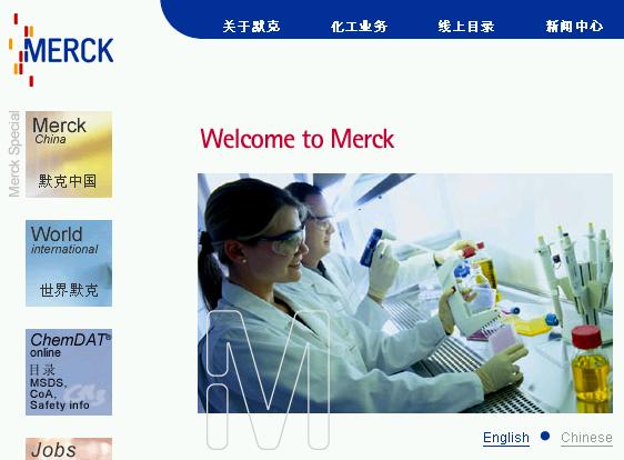 Merck na China