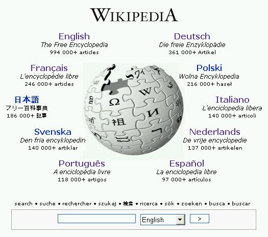 Home geral da Wikipedia